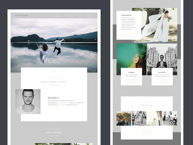Photographer Home Page Full photographer homepage portfolio webdesign web