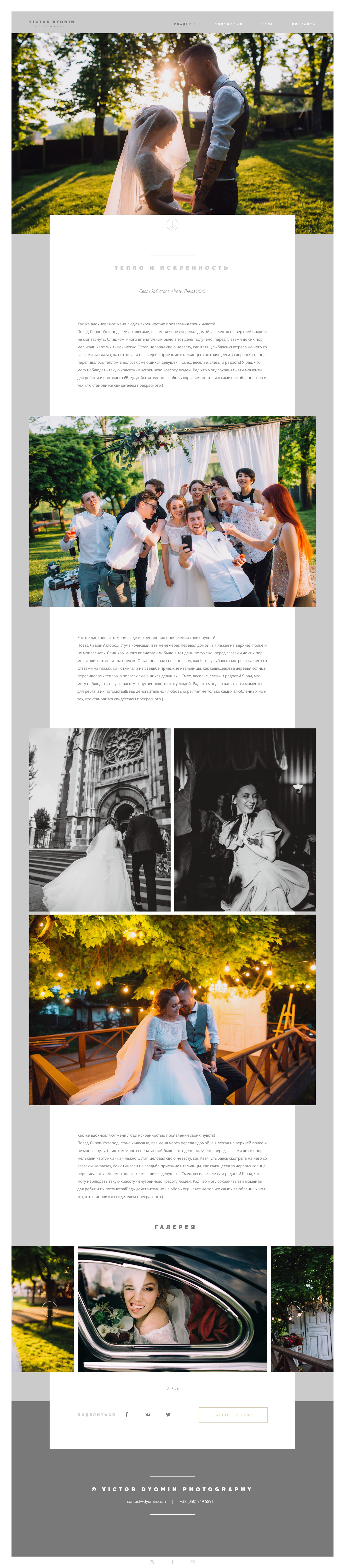 03   wedding page