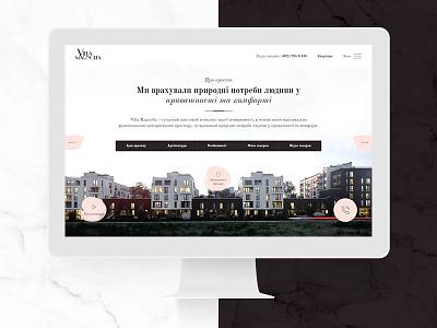 Villa Magnolia realestate apartments website home house estate web building real estate development design