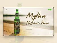 Creative Beer Design