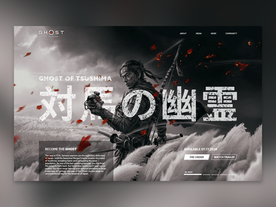 Ghost of Tsushima website video game landing page concept ghost of tsushima webdesign