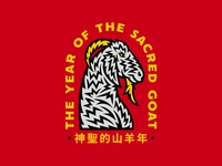 The Year of The Sacred Goat