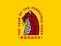 The Year of The Ferocious Tiger