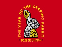 The Year of The Leaping Rabbit
