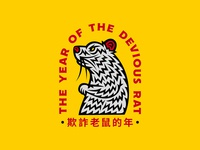 The Year of The Devious Rat