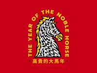 The Year of The Noble Horse