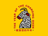 The Year of The Charging Oxen