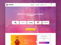 Promo code website