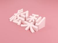 3D Japanese Text Render