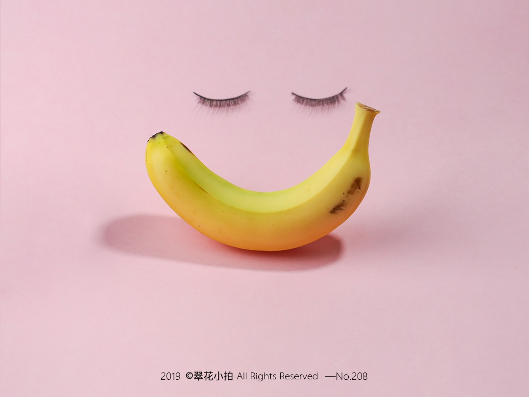 smile fruit banana