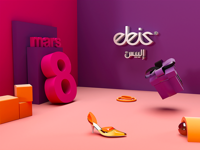 8 Mars - 3D scene adobe dimension colors pantone 3d