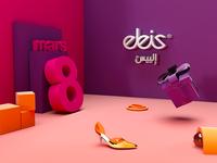 8 Mars - 3D scene