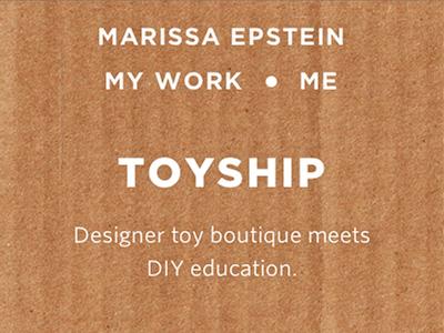 Toyship