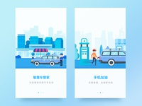 car Start page