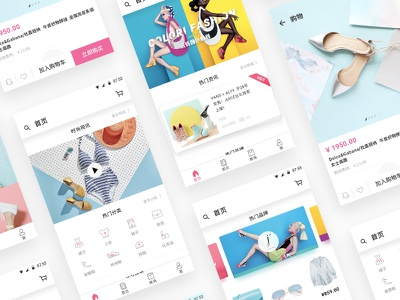 E-Commerce App-HOME ui shopping shop pink mobile material icons gif fashion e-commerce clothing app