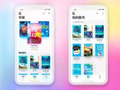 Read the application x ux iphonex ui reading design color clean book app