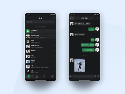 WeChat Darkmode Redesign ux design interface ui
