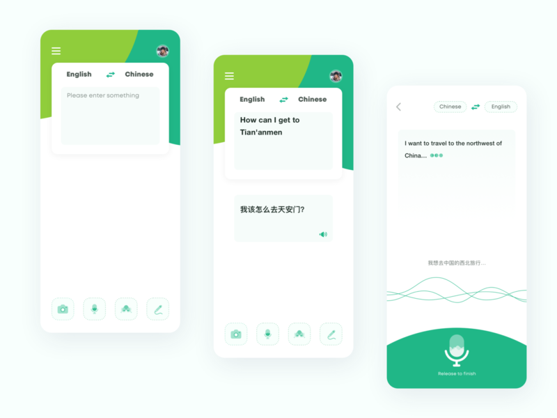 Translate APP ux design interface ui