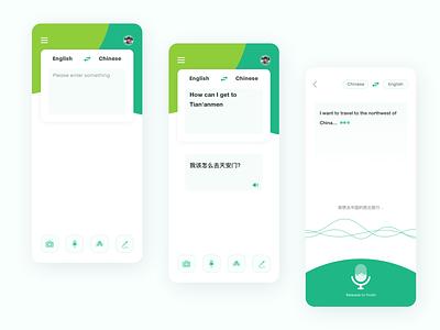 Translate APP ux design interface ui