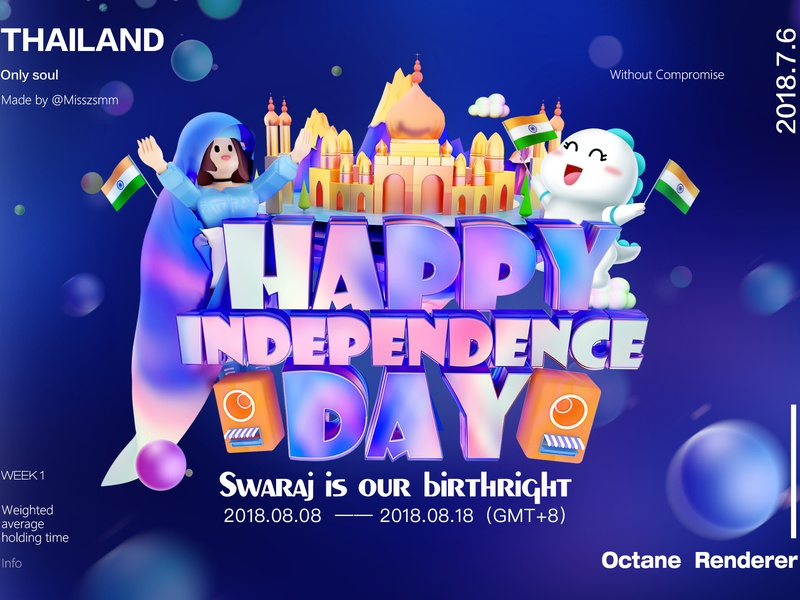 Happy Independence Day in India web h5 animation design c4d