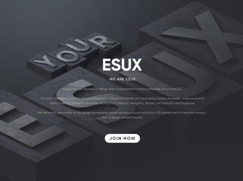 ESUX design c4d