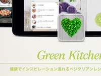 Green Kitchen - Japanese