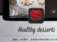 Healthy Desserts - Japanese