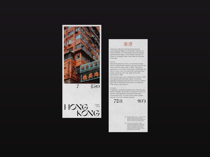 Hong Kong — 香港 hong kong travel china booklet design visual design booklet typographic poster typography typo type design poster art poster photoshop photography minimalistic minimal layout graphic design graphic design