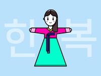 Hanbok Girl