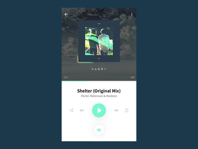 Daily UI 009 - Music Player minimal music quincy user interface daily ui