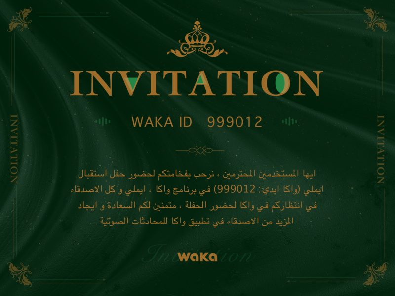 Invitation Card By Jauver On Dribbble