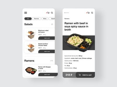 Concept for noodle app | UX/UI