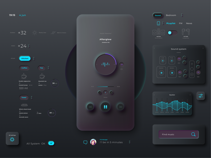 Smart home & music app sound equalizer player smart home app music eco system smarthome design ux neumorphic neumorphism ui dribbble