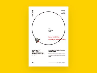 source code series poster