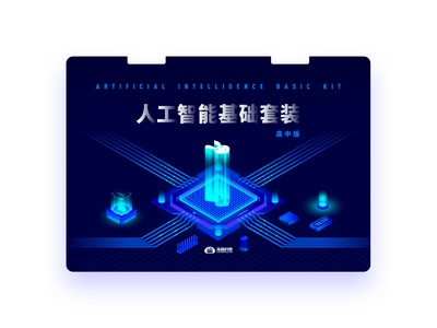 Artificial Intelligence Basic Kit