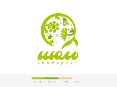 logo July