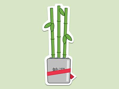 First Week Sticker new hire welcome passport japanese bamboo graphic design graphic illustration stickers sticker button