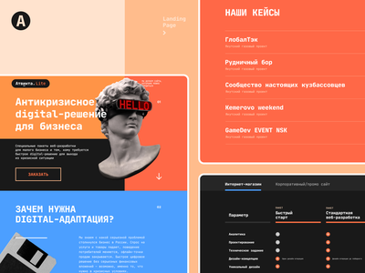Atwinta. Lite – Promo page landing digital web design figma colors ux ui page