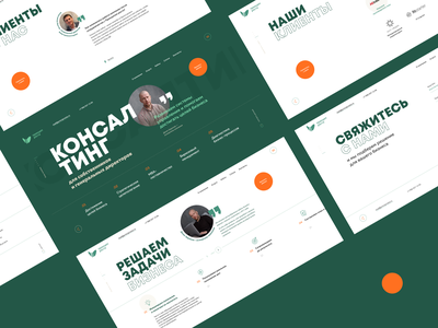 Сonsulting company typography flat service concept business figma promo clean web interface design ux ui