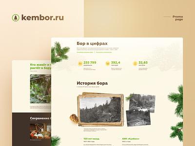 Kembor forest desktop promo website web design ui