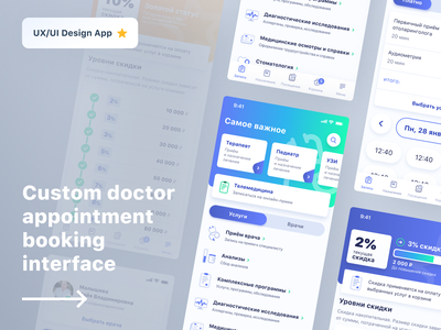 Medical Mobile App mobile promo screens icons about gradients service doctor blue medical app clean minimal interface design ux ui