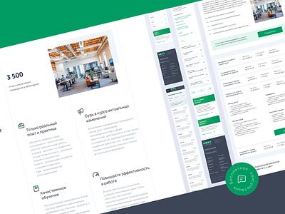 OTC-Consult web design promo clean website interface minimal web design ux ui