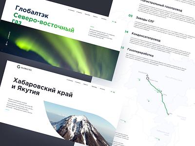 Concept design for mining company design clean interface website webdesign web ui ux simple minimal figmadesign desktop figma digital concept atwinta