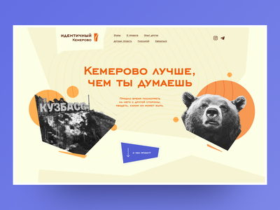 Identical city - promo site web design landing logo photo promo clean website minimal web design ui