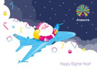 Happy Digital Year