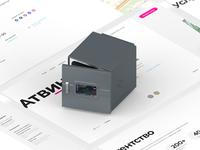 Website conception