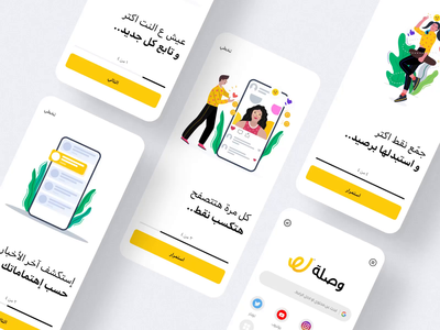 Wasla Browser arabic typography education flat colorful bright illustration gradient ui onboarding rewards incentives