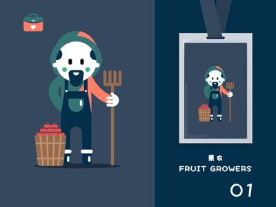 fruit growers