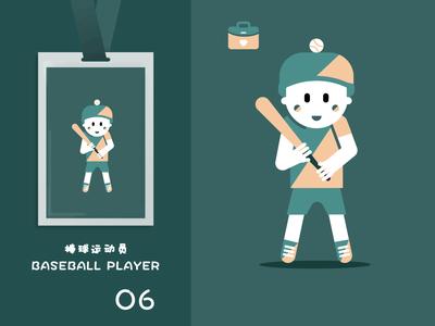 baseball payer