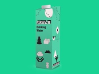 SXSW - Sustainable Box Water Concept